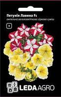 Семена петунии Лавина F1, 10 сем., ампельная крупноцветковая звездная смесь
