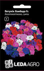 Семена петунии Ламбада F1, 10 сем., многоцветковая смесь