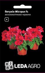 Семена петунии Мистрал F1, 10 сем., крупноцветковая красная