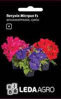 Семена петунии Мистрал F1, 10 сем., крупноцветковая смесь