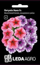 Семена петунии Нана F1, 10 сем., многоцветковая изысканная смесь