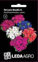 Семена петунии Мамбо F1, 10 сем., многоцветковая смесь