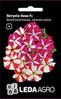 Семена петунии Нана F1, 10 сем., многоцветковая звездная смесь