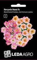 Семена петунии Нана F1, 10 сем., многоцветковая пастельная смесь