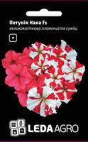 Семена петуния Нана F1, крупноцветковая пламенная смесь 10 шт