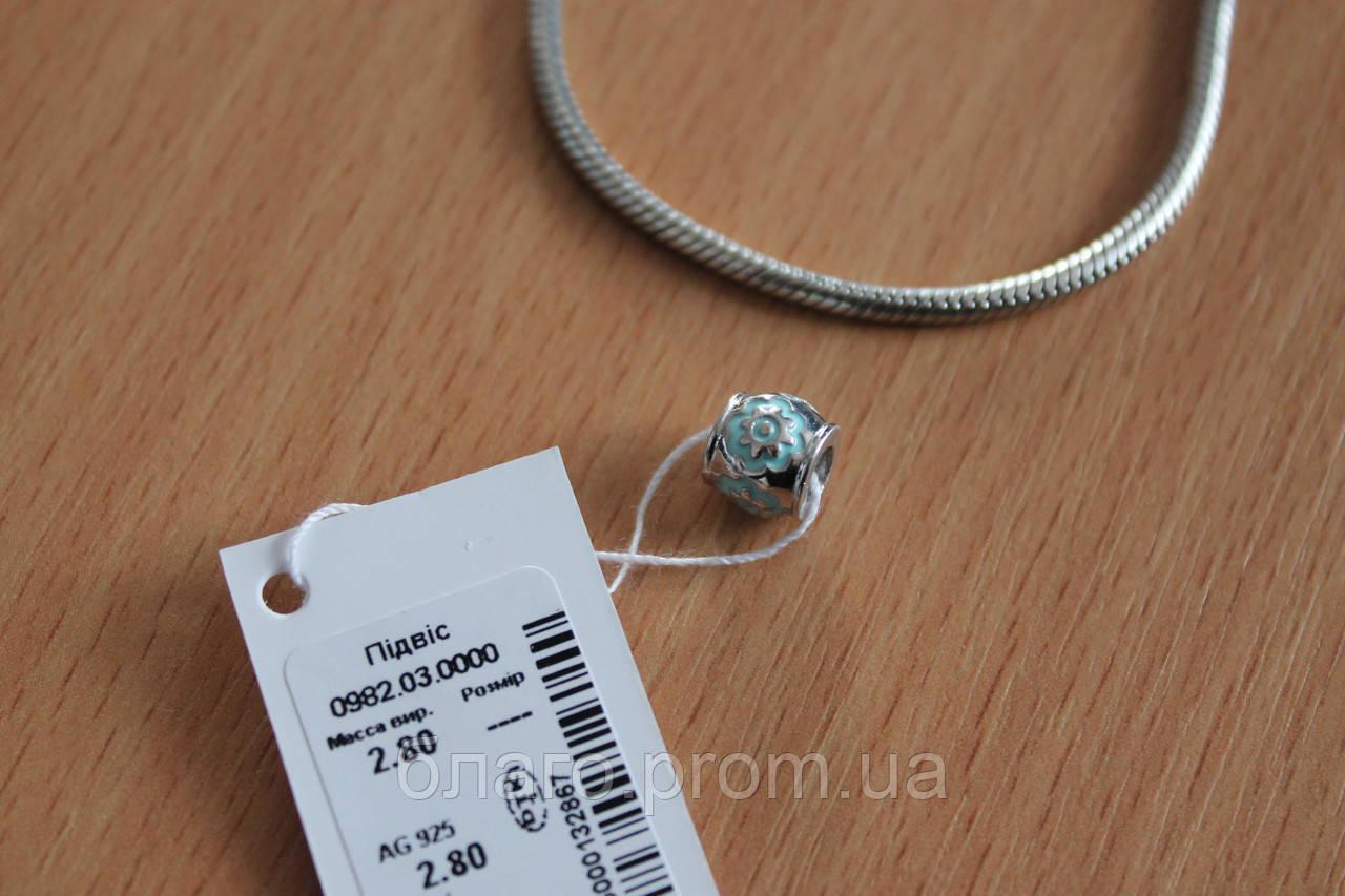 Срібний шарм з емаллю - покритий родієм