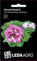 Семена петунии Розеа F1, 10 сем., крупноцветковая особая розовая