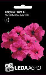 Семена петунии Танго F1, 10 сем., крупноцветковая бургунди