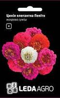 Семена циннии Пепито, 0,3 гр., элегантная махровая смесь