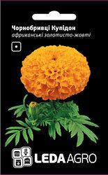 Семена бархатцев Купидон, 0,2 гр., золотисто-желтые, африканские