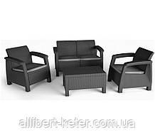 Комплект садових меблів зі штучного ротангу BAHAMAS SET графіт ( Keter )