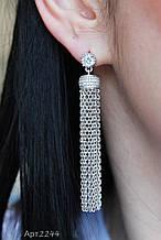 Срібні сережки Арт.2244