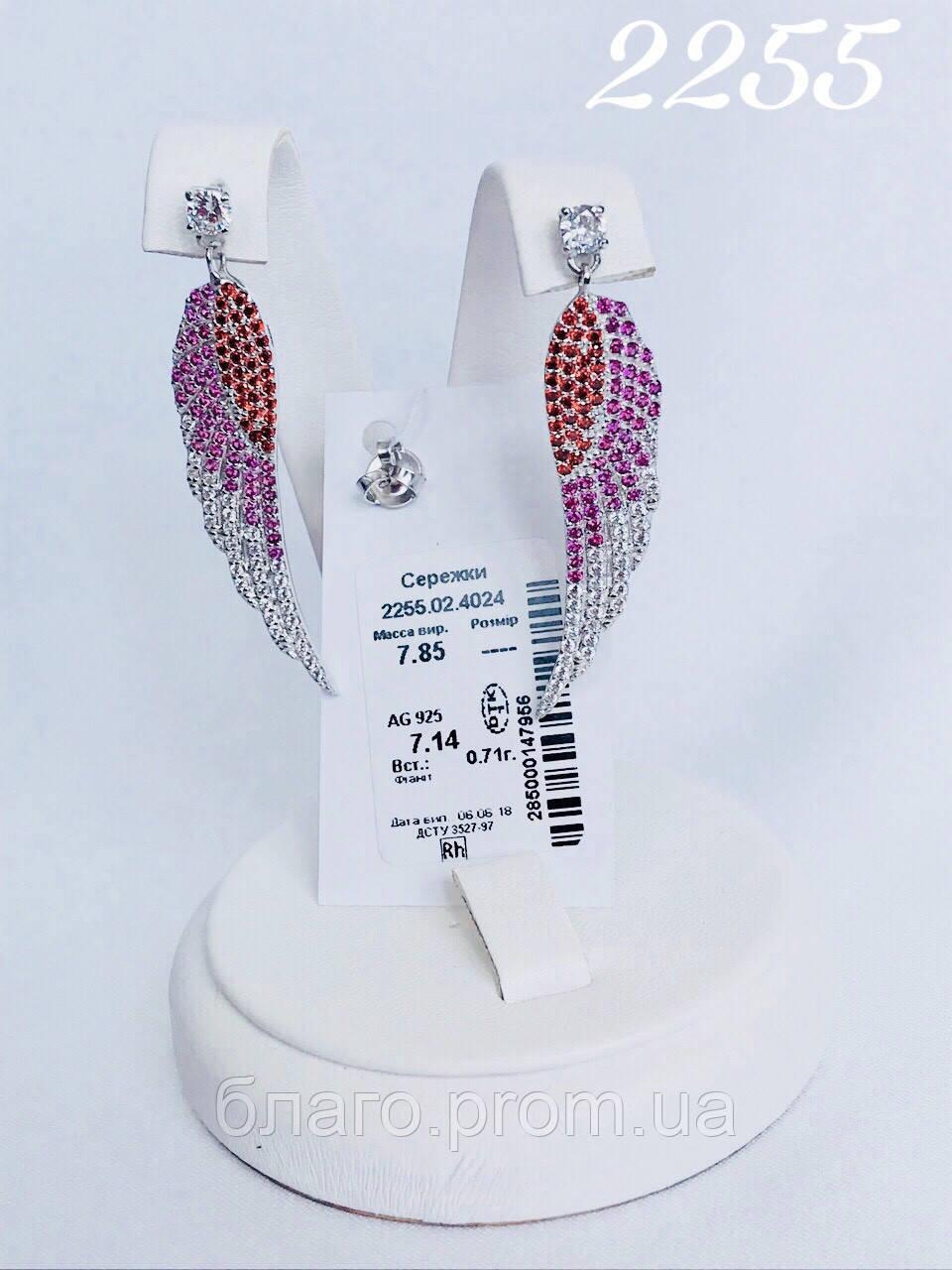 Срібні сережки Арт.2255