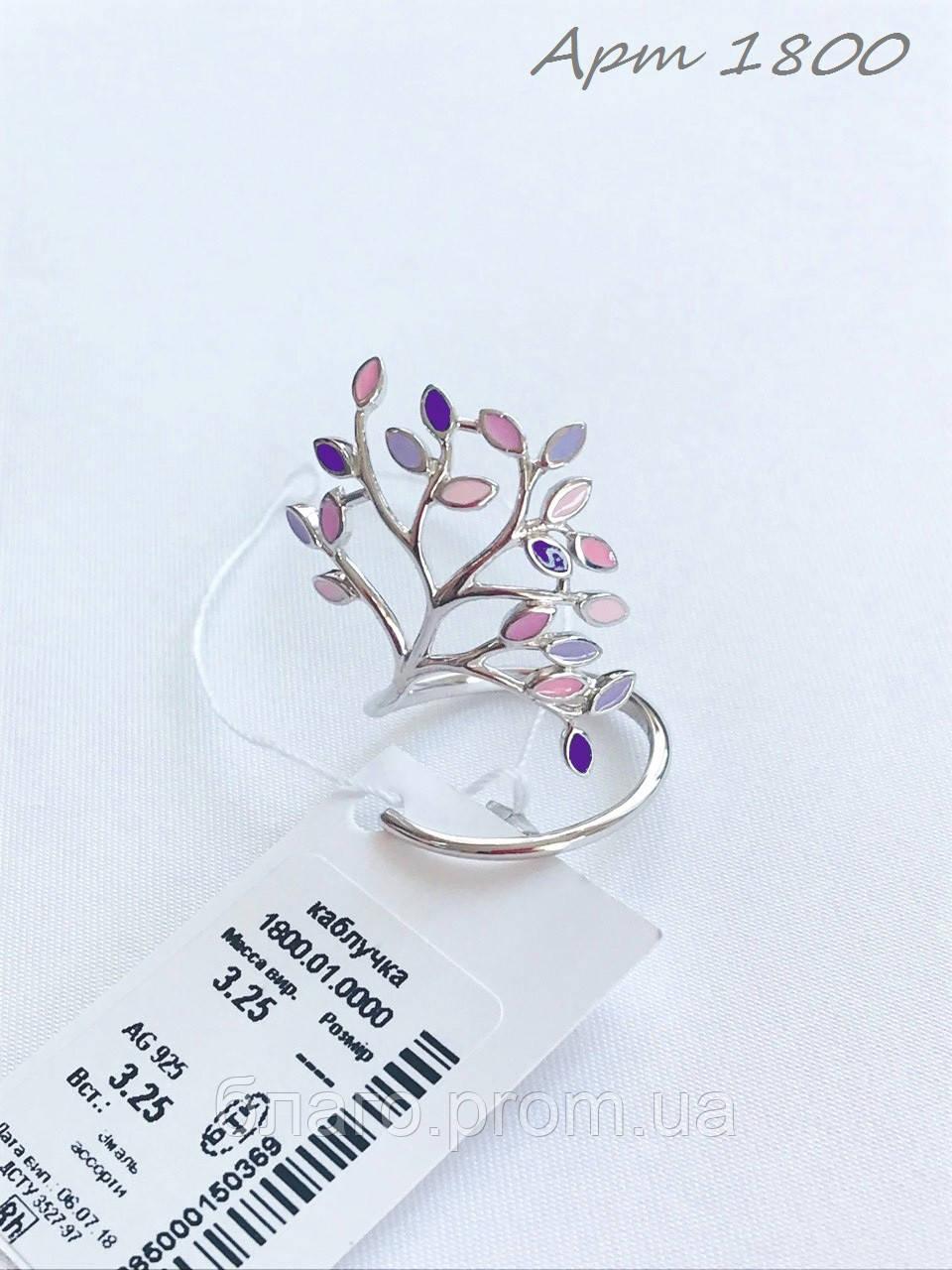 Серебряное кольцо Арт.1800