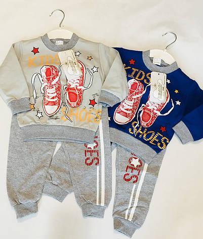 Спортивный костюм для мальчика Кеды 1-4 года, фото 2