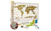 Скретч карта мира Gold в тубусе
