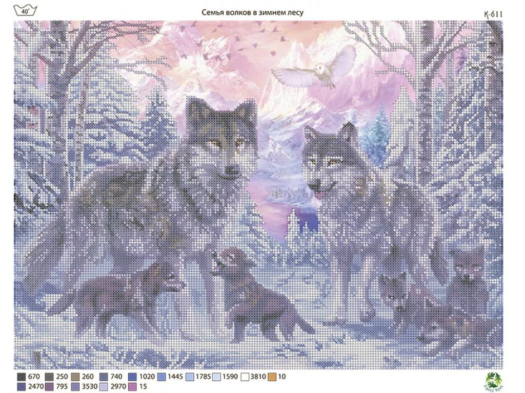 Схема вышивки бисером на габардине Семья волков в зимнем лесу