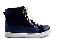 Ботинки детские перламутровые кожаные с цветной молнией Tobi 33р.