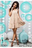 Женское платье из софта с воланом внизу