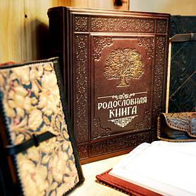 Родословная книга из натуральной кожи ручной работы 3