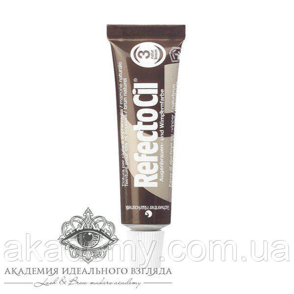 Краска для бровей и ресниц RefectoCil №3, натурально-коричневая Рефектосил