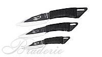Ножи специальные 228-577 3 в 1