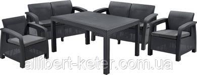 Комплект садових меблів зі штучного ротангу BAHAMAS FIESTA графіт (Keter)