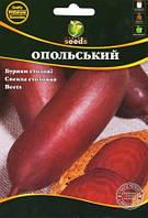 """Семена свеклы столовой  """"Опольская"""" 3 г.  СН"""