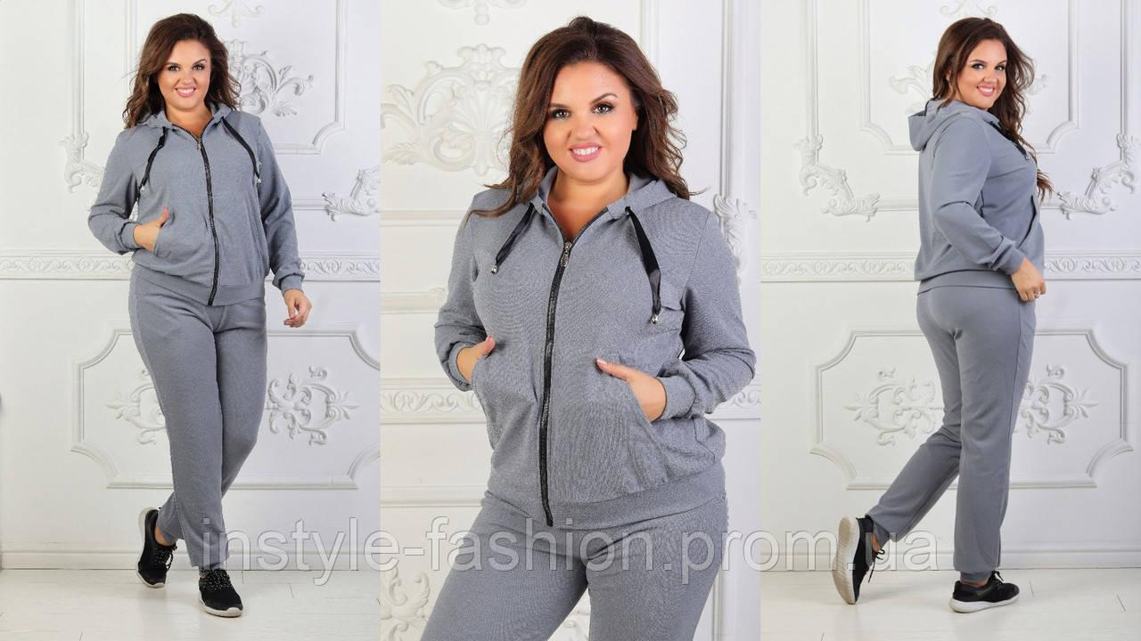 Женский спортивный костюм ткань люрекс высокого качества серый батал до 54 размера