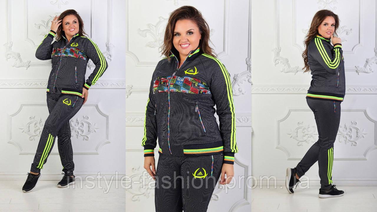 Женский спортивный костюм Адидас Adidas ткань турецкая двух нитка высокого качества до 54 размера