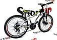 """Подростковый велосипед ARDIS AVENGER MTB 24"""" 13"""" Белый/Зеленый, фото 3"""