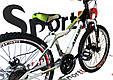"""Подростковый велосипед ARDIS AVENGER MTB 24"""" 13"""" Белый/Зеленый, фото 4"""