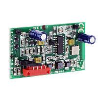 Приемник Came AF43TW встраиваемый 1-канальный TWIN Rolling Code