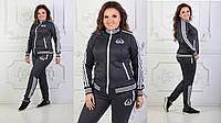 Женский спортивный костюм Адидас Adidas ткань турецкая двух нитка высокого качества до 54 размера серый, фото 1