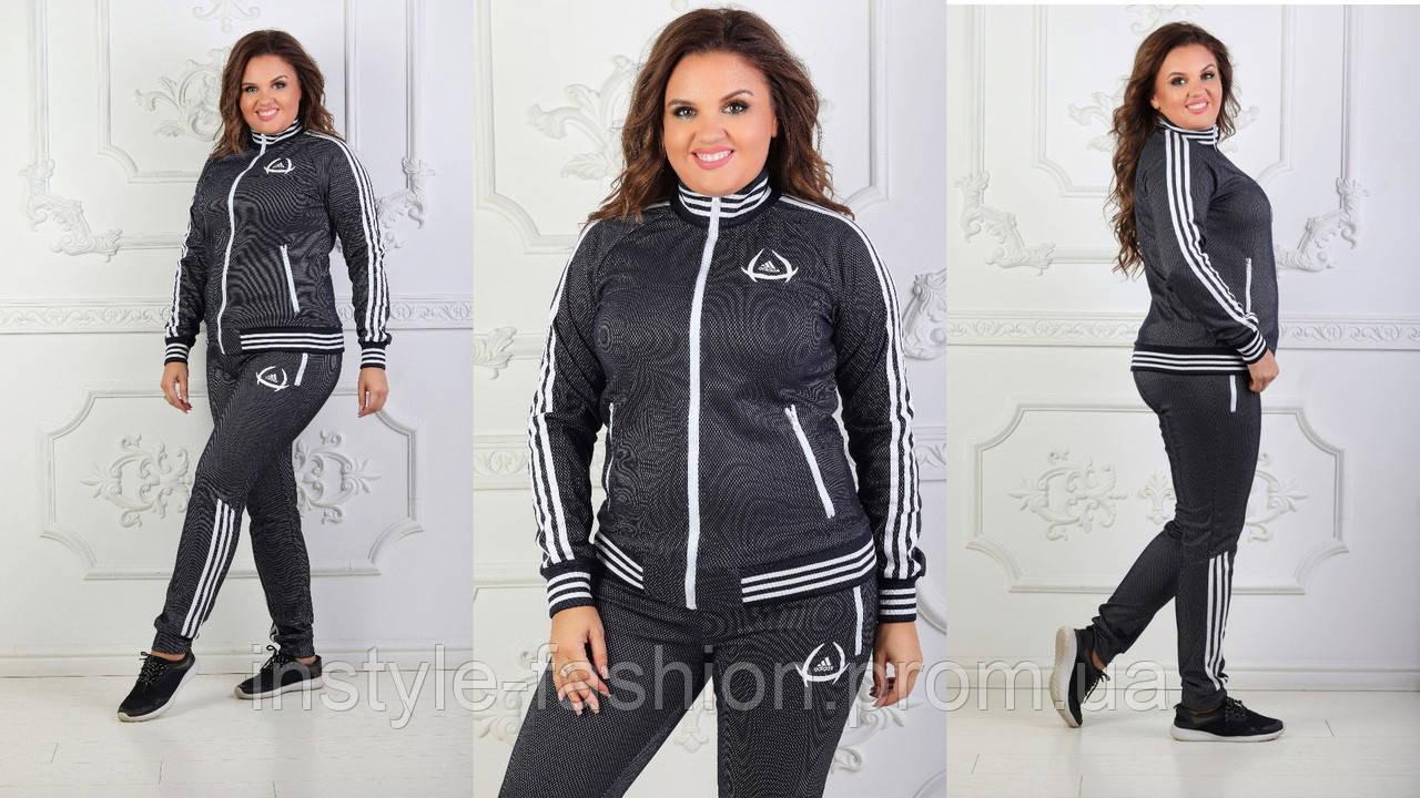 Женский спортивный костюм Адидас Adidas ткань турецкая двух нитка высокого качества до 54 размера серый