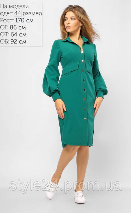 ЖІноче плаття на гудзики з пишними рукавами.Р-ри 44-48  продажа ... 7a875554a6238