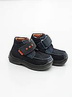 Ботинки для мальчика NU-BE-BE, фото 1