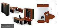 Готова офісні меблі для кабінету керівника Ейдос 3