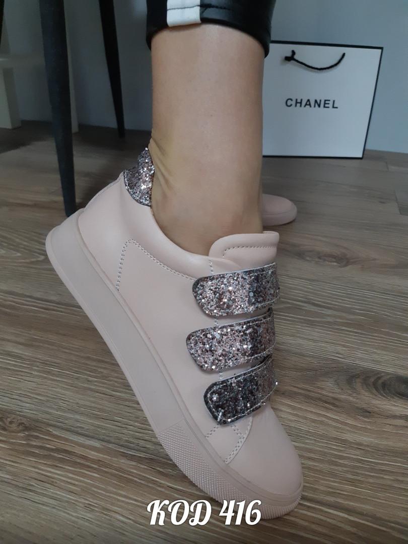 Кожаные женские кроссовки на липучках