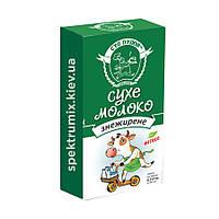 Молоко сухое Сто пудов обезжиренное,150 г
