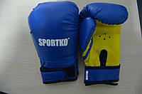 Боксерские перчатки Sportko арт. ПД2-7-OZ (унций).