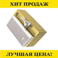 Power Bank Xlaomi Mi 20800 mAh (серебро)