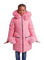 Детский зимний пуховик для девочек интернет магазин 34-42 розовый