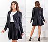 Женский элегантный костюм-тройка юбка, рубашка и пиджак с застежкой наискось