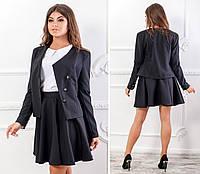 Женский элегантный костюм-тройка юбка, рубашка и пиджак с застежкой наискось, фото 1