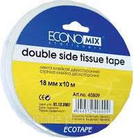 """Стрічка клеєння двостороння """"TISSUE"""", 18 мм х 10 м Economix Е40809"""