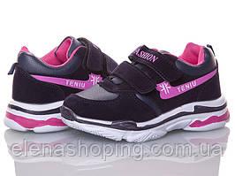 Кросівки для дівчинки р(27-17см)