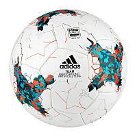 Мяч футбольный Adidas Team Hardground (FIFA QUALITY)