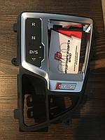 Декоративная накладка КПП от Audi SQ7 4M1713111EESX, фото 1