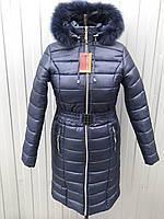 Женское зимнее пальто, модель ПМ размеры от 48 до 70